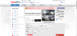 tradecarview